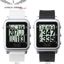 ♪【20年継続モデル】 朝日ゴルフ イーグルビジョン ウォッチ4 GPS小型距離計測器 (腕時計タイプ)EAGLE VISION WATCH4 (防水機能あり) EV-717