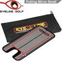 アイライン ゴルフ パッティングミラー スモール パッティング練習器 EYELINE GOLF Putting Mirror Small ELG-MS13