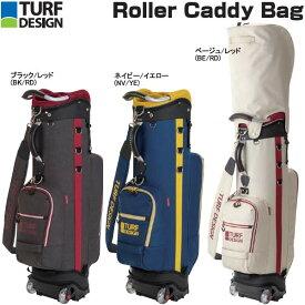 【19年モデル】【数量限定】ターフデサイン メンズ ローラー キャディバッグ TDCB-1873 (Men's) TURF DESIGN Roller Caddy Bag