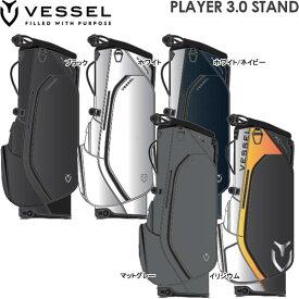♪【先行予約】【21年モデル】ベゼル PLAYER 3.0 STAND キャディバッグ 8530120 (Men's) VESSEL プレイヤースタンド