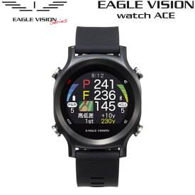 ♪【21年継続モデル】 朝日ゴルフ イーグルビジョン ウォッチ エース GPS距離計測器 簡単操作・高精度ナビ・防水仕様 EAGLE VISION Watch ACE