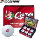 【先行予約】【数量限定】ブリヂストンゴルフ ゴルフボール 広島東洋カープ ツアーB X カープ 半ダース(6球) 8BRYHC T…