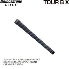 【20年モデル】 ブリヂストンゴルフ ツアーB X X-F X-H 専用 グリップ ウッド用 (Men's) BRIDGESTONE TOUR B GBX0L
