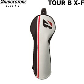 【20年モデル】 ブリヂストンゴルフ ツアーB X-F 専用 ヘッドカバー フェアウェイウッド用 (Men's) BRIDGESTONE TOUR B HB0W