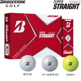 ♪【21年モデル】ブリヂストン ゴルフボール スーパーストレート1ダース(12球) SUPER STRAIGHT BRIDGESTONE