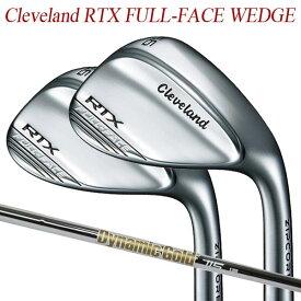 【特注】クリーブランド RTX フルフェイス ウェッジ [ダイナミックゴールド 115] スチールシャフト Dynamic Gold ダンロップ Cleveland FULL-FACE WEDGE