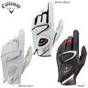 【20年継続モデル】キャロウェイ メンズ ハイパーグリップ グローブ 19 JM (Men's) Callaway Hyper Grip Glove 19 JM