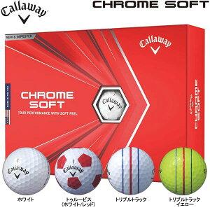 【20年モデル】キャロウェイ クロムソフト ボール 1ダース(12球入り) Callaway CHROME SOFT GOLF BALL