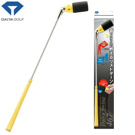 【21年継続モデル】ダイヤ ゴルフ ダイヤスイング467 TR-467 練習器 DAIYA GOLF