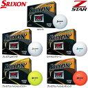 【大特価】【19年モデル】 スリクソン ゴルフボール NEW Z-STAR 1ダース(12球) SRIXON DUNLOP ゼットスターシリーズ
