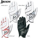 【19年継続モデル】スリクソン メンズ グローブ GGG-S016 (Men's) SRIXON DUNLOP ダンロップ