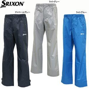 【21年継続モデル】スリクソン メンズ レインパンツ SMR9002S (Men's) SRIXON DUNLOP ダンロップ