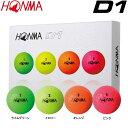 本間ゴルフ ホンマ D1ボール マルチカラー(ライムグリーン/イエロー/オレンジ/ピンク) 1ダース(12球入り) HONMA BALL