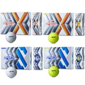 【プリントネーム】 【19年モデル】本間ゴルフ ホンマ TW-X/TW-S ボール 1ダース(12球入り) HONMA BALL
