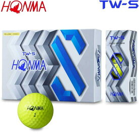 【19年モデル】ホンマゴルフ TW-S ゴルフボール イエロー 1ダース(12球) 本間ゴルフ HONMA GOLF TOUR WORLD