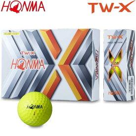 【19年モデル】ホンマゴルフ TW-X ゴルフボール イエロー 1ダース(12球) 本間ゴルフ HONMA GOLF TOUR WORLD