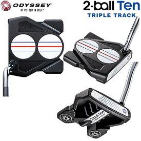 【21年モデル】 オデッセイ ツーボール テン トリプルトラック パター [ダブルベント] ネオマレット型 ODYSSEY 2-ball Ten TRIPLE TRACK PUTTER