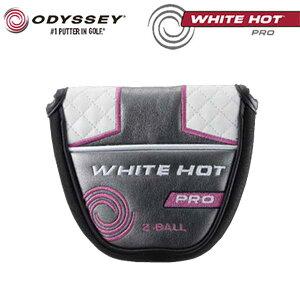 【レディース】 オデッセイ ホワイトホットプロ パターカバー 5513194 2ボール用 Ladies ODYSSEY WHITE HOT PRO Putter COVER 2・BALL