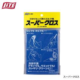 【20年継続モデル】ライト スーパークロス(青) 1枚 G-400 LITE Golf it! ゴルフイット!