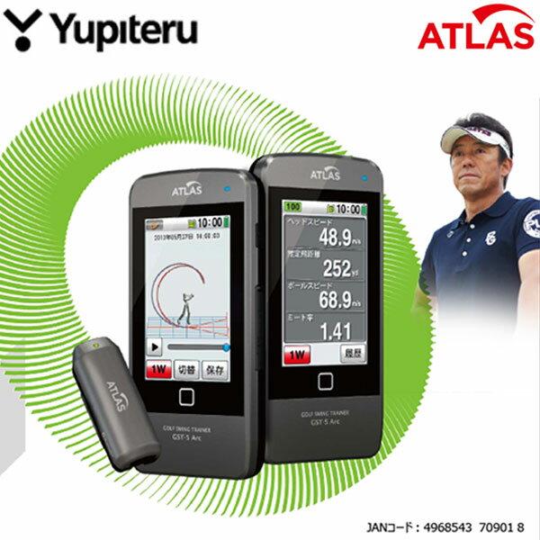 ○♪【特典付き】新バージョン ユピテル ノブマル アトラス ゴルフスイングトレーナー GST-5 アーク YUPITERU ATLAS nobumaru GST-5 Arc