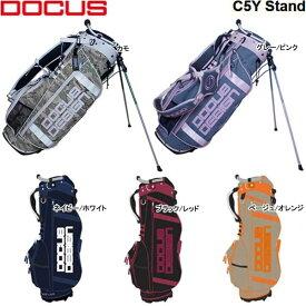 【20年モデル】ドゥーカス C5Y スタンド&ヘッドカバーセット キャディバッグ (Men's) DOCUS 2020 C5Y Stand DCC755S