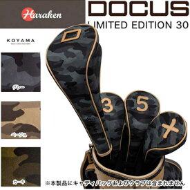 【数量限定】【16年モデル】 ハラケン ドゥーカス メンズ レザーヘッドカバーセット(Dr,#3,#5,X) (Men's) 日本製 HARAKEN DOCUS