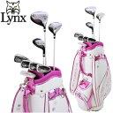 【レディース】 リンクスゴルフ クリスタルキャット エフ フルセット 9点セット キャディバッグ付き Lynx Golf ef