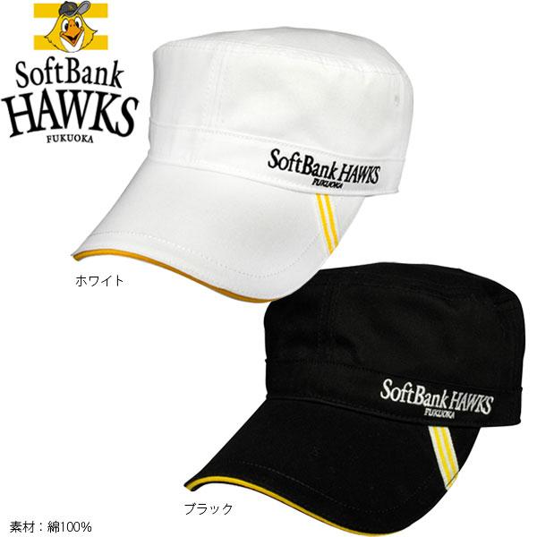 【16年モデル】 レザックス 福岡ソフトバンクホークス メンズ ワークキャップ SBCP-4504 (Men's) Soft Bank HAWKS LEZAX