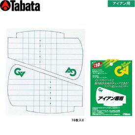 【18年継続モデル】タバタ ゴルフ アイアン用ショットセンサー [IR用] GV-0334 Tabata GOLF