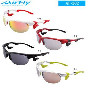 ♪エアフライ ノーズパッドレス スポーツサングラス (男女兼用) AirFly AF-102