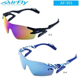 ♪エアフライ ノーズパッドレス スポーツサングラス (男女兼用) AirFly AF-301