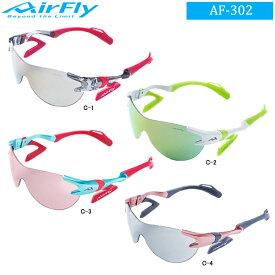 ♪エアフライ ノーズパッドレス スポーツサングラス (男女兼用) AirFly AF-302