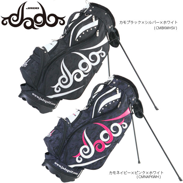 【18年モデル】 ジャド メンズ/レディース(UNISEX) 軽量スタンドキャディバッグ JGSTCB8881 (9型/口枠5分割) (Men's) JADO