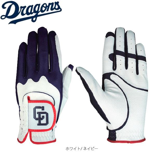 【17年モデル】 レザックス 中日ドラゴンズ メンズ ゴルフグローブ 左手用 CDGL-7656 (Men's) Dragons LEZAX