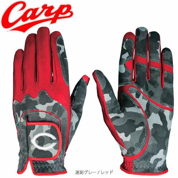 【17年モデル】 レザックス 広島カープ メンズ ゴルフグローブ 左手用 HCGL-7655 (Men's) Carp LEZAX