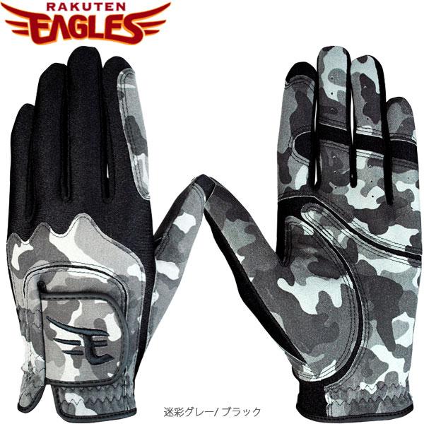 【17年モデル】 レザックス 楽天イーグルス メンズ ゴルフグローブ 左手用 REGL-7659 (Men's) EAGLES LEZAX
