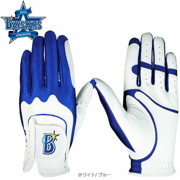 【17年モデル】 レザックス 横浜DeNAベイスターズ メンズ ゴルフグローブ 左手用 YBGL-7657 (Men's) BAYSTARS LEZAX