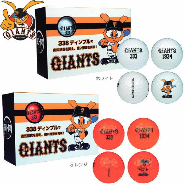 【17年モデル】レザックス 読売ジャイアンツ メンズ ゴルフボール 6球入り(半ダース) YGBA-7751 (Men's) GIANTS LEZAX