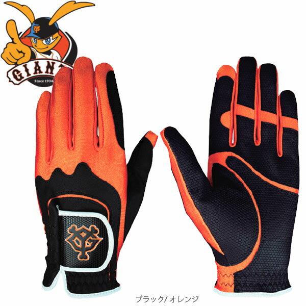 【17年モデル】 レザックス 読売ジャイアンツ メンズ ゴルフグローブ 左手用 YGGL-7653 (Men's) GIANTS LEZAX