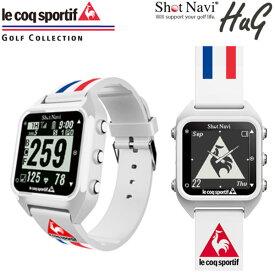 ♪【数量限定】【18年モデル】ショットナビ HuG (ハグ) ルコックモデル 腕時計型GPSゴルフウォッチ 距離計測器 ゴルフナビ Shot Nabi le coq sportif GOLF