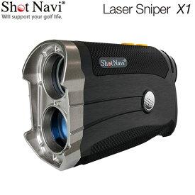♪【18年モデル】ショットナビ レーザースナイパー X1 レーザー距離計測器 Laser Sniper X1