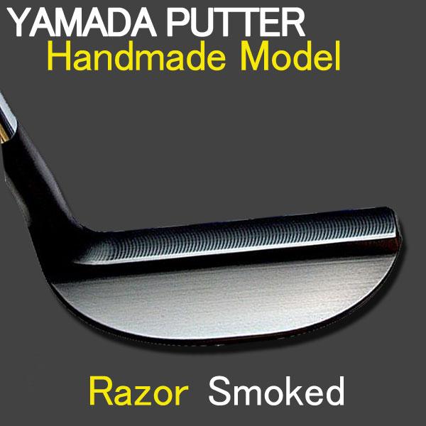【特注】【ハンドメイドパター】山田パター工房 [レーザー] スモーク仕上げ YAMADA Putter Razor ※専用パターカバー付属