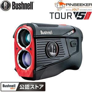 【20年モデル】ブッシュネル ピンシーカー ツアーV5 シフトジョルト (スロープモデル) スロープ機能搭載 Bushnell PINSEEKER TOUR V5 SHIFT JOLT
