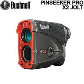 【2019年継続モデル】ブッシュネル ピンシーカー プロ X2 ジョルト (距離・起伏計測器) デュアルディスプレイ機能搭載 Bushnell PINSEEKER PRO X2 JOLT