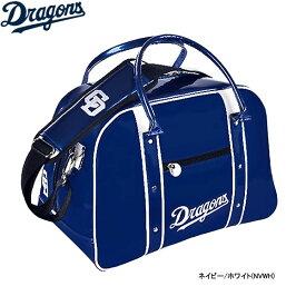 【19年モデル】 レザックス 中日ドラゴンズ メンズ ボストンバッグ CDBB-9526 (Men's) Dragons LEZAX
