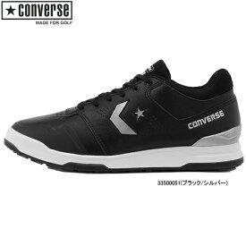 ♪【20年春夏モデル】コンバース メンズ/レディース ゴルフシューズ スターテック GF (UNISEX) 33500051(ブラック/シルバー)CONVERSE MADE FOR GOLF