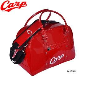 【19年モデル】 レザックス 広島カープ メンズ ボストンバッグ HCBB-9531 (Men's) Carp LEZAX