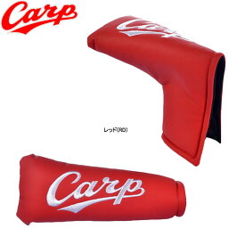 【19年モデル】 レザックス 広島カープ メンズ パターカバー(ブレード用) HCPC-9533 (Men's) Carp LEZAX