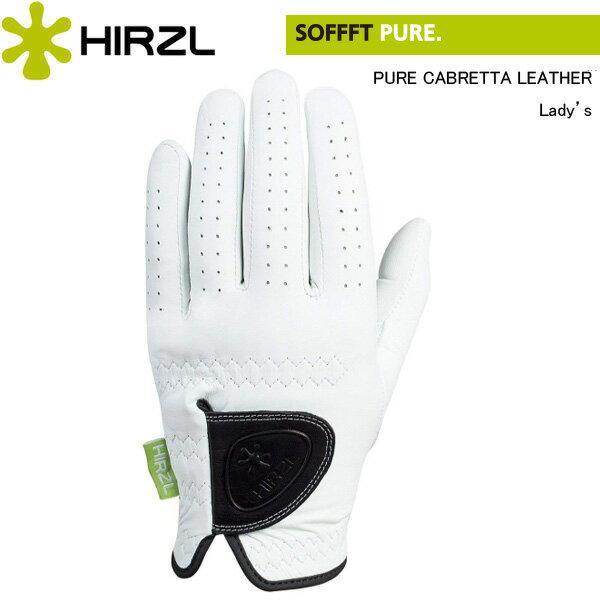【レディース】【雨でもすべらない】 ハーツェル ソフト ピュア グローブ (左手用) 18〜21cm (Lady's) HIRZL SOFFFT PURE GLOVE