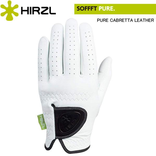 【雨でもすべらない】 ハーツェル ソフト ピュア グローブ (左手用) 21〜26cm HIRZL SOFFFT PURE GLOVE